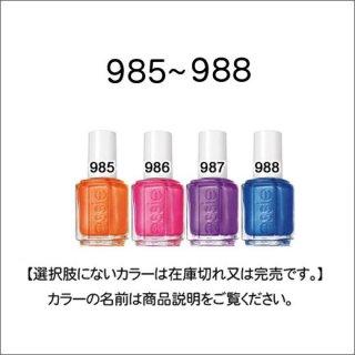 ●essie エッシー 985-989&1000番
