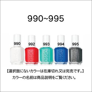 ●essie エッシー 990-995番