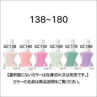 ●essie エッシー GC138-180番