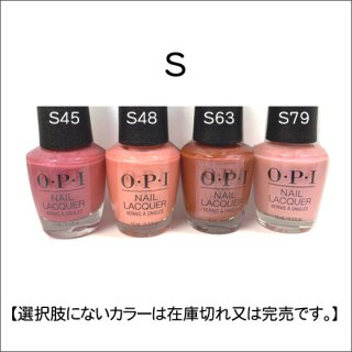 ●OPI オーピーアイ S45-86