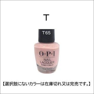 ●OPI オーピーアイ T65