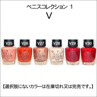 ●OPI オーピーアイ V25-30