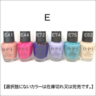 ●OPI オーピーアイ E41-50