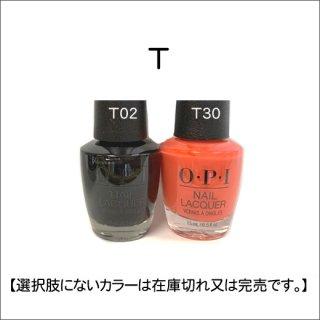 ●OPI オーピーアイ T02-30
