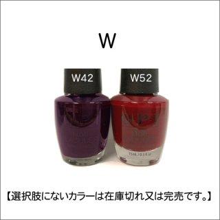 ●OPI オーピーアイ W42-52