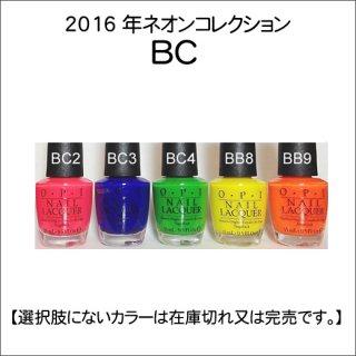 ●OPI オーピーアイ BC1-BB9