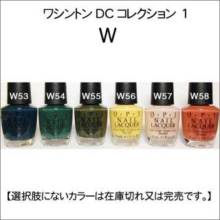 ●OPI オーピーアイ W53-58