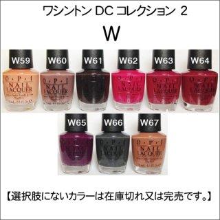 ●OPI オーピーアイ W59-67