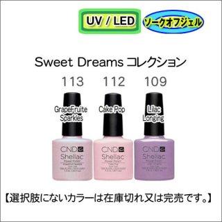 ●CND シェラック Sweet Dreams