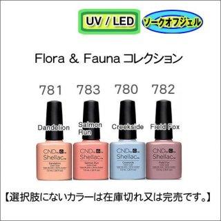 ●CND シェラック Flora & Fauna
