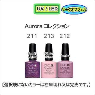 ●CND シェラック Aurora