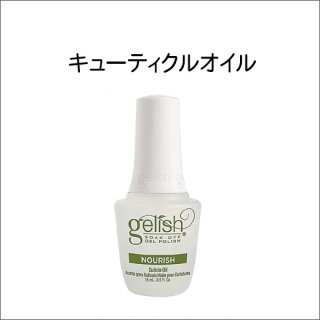 <font color=red>●9/25まで15%OFF!</font><br />Harmony ナリッシュ0.5oz(15ml)