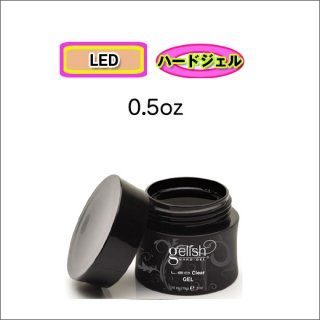 <font color=red>●9/25まで15%OFF!</font><br />Harmony LEDクリアジェル0.5oz(15ml)