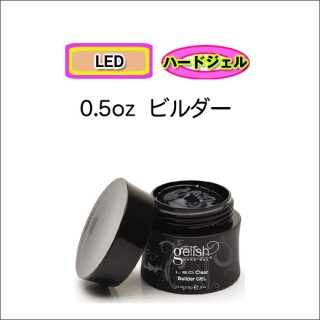 <font color=red>●9/25まで15%OFF!</font><br />Harmony LEDクリアビルダージェル0.5oz(15ml)