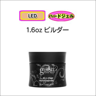 <font color=red>●9/25まで15%OFF!</font><br />Harmony LEDクリアビルダージェル1.6oz(50ml)