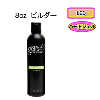<font color=red>●9/25まで15%OFF!</font><br />Harmony LEDクリアビルダージェル8oz(240ml)