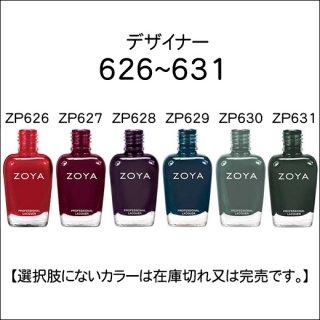 ●Zoya ゾヤ 626-631番