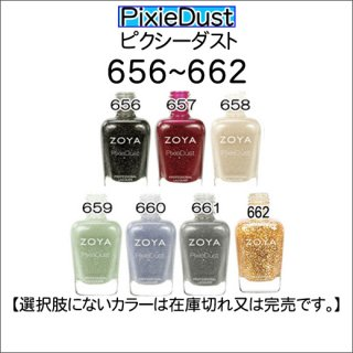 <font color=red>●9/25まで15%OFF!</font><br />Zoya 656-661番ピクシーダスト