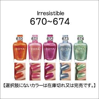 ●Zoya ゾヤ 670-674番