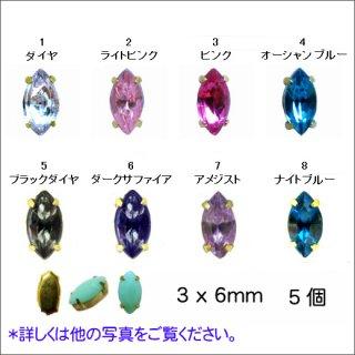 ◆<font color=blue>連休セール!25%OFF </font><br />ビジューストーン リーフ-1