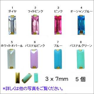 ◆<font color=blue>連休セール!25%OFF </font><br />ビジューストーン レクタングル