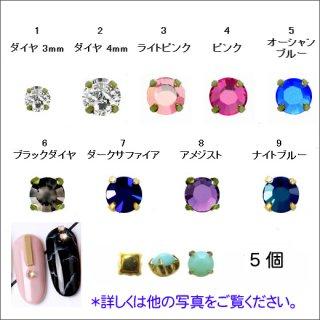 ◆<font color=blue>連休セール!25%OFF </font><br />ビジューストーン ラウンド-1