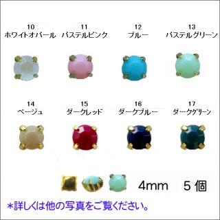 ◆<font color=blue>連休セール!25%OFF </font><br />ビジューストーン ラウンド-2