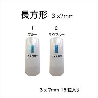 ◆<font color=blue>特別セール!20%OFF </font><br />ターコイズストーン 長方形3x7mm