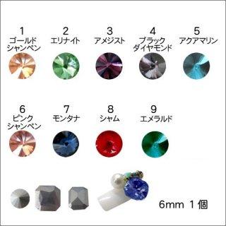 ◆<font color=blue>期間限定激安セール!20%off!</font><br />埋め込み式 ラウンド 6mm