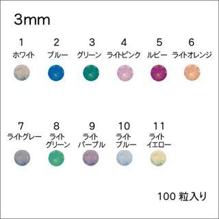 ◆<font color=blue>期間限定激安セール!20%off!</font><br />オパールストーン ラウンド 3mm