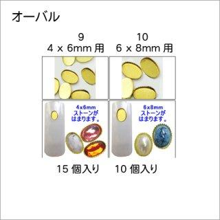 ◆<font color=blue>お盆激安セール!25%off!</font><br />ストーンディッシュ-オーバル