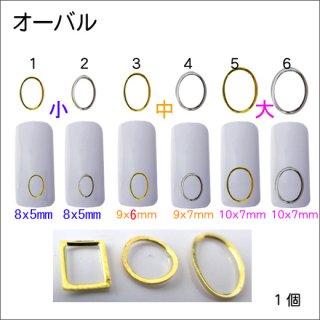 ◆<font color=blue>期間限定!20%off!</font><br />3Dメタルフレーム オーバル