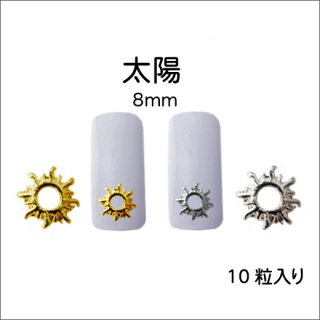 ◆<font color=blue>特別セール!20%OFF </font><br />3Dメタルユニーク 太陽HOLE