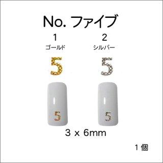 ◆<font color=blue>特別セール!20%OFF </font><br />3Dメタルユニーク No.5
