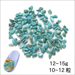 ◆<font color=blue>特別セール!20%OFF </font><br />天然ストーン - ターコイズ