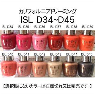 ●OPI オーピーアイ ISL D34-D45