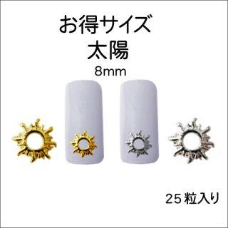 ◆<font color=blue>特別セール!20%OFF </font><br />3Dメタルユニーク 太陽HOLE お得用