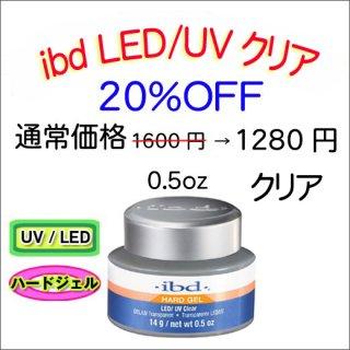 月間セール <br />ibd LED/UV クリアジェル0.5oz(14g) *ビルダーではありません。(6)<br /><font color=red>20 %OFF </font>