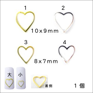 <img class='new_mark_img1' src='//img.shop-pro.jp/img/new/icons15.gif' style='border:none;display:inline;margin:0px;padding:0px;width:auto;' />◆ 10/19入荷!<br />3Dメタルユニーク ハート