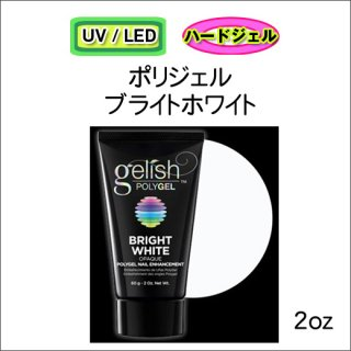<img class='new_mark_img1' src='//img.shop-pro.jp/img/new/icons15.gif' style='border:none;display:inline;margin:0px;padding:0px;width:auto;' />8/9入荷!<br />Harmony ポリジェル ブライトホワイト2oz(60g)