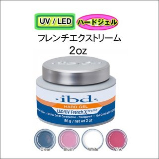 ibd LED/UV フレンチエクストリームジェル2oz(56g)<br /><font color=red>36%OFF</font><br />