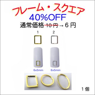 <font color=red>月間セール 40%OFF</font><br />3Dメタルフレーム スクエア(16)