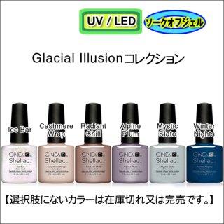 ●CND シェラック Glacial Illusion