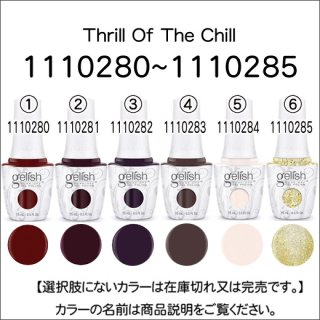 <font color=red>26%OFF</font><br />Harmony ジェリッシュ カラー1110280-1110285番NewBottle