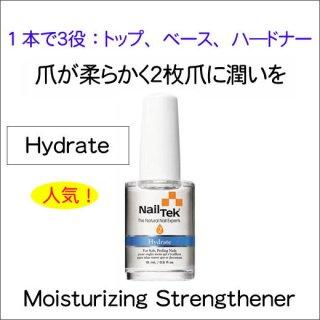 ●Nail Tek ネイルテック ハイドレート モイスチャーライジング ストレングスナー2 (15ml)オレンジ