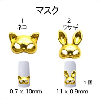 <img class='new_mark_img1' src='https://img.shop-pro.jp/img/new/icons15.gif' style='border:none;display:inline;margin:0px;padding:0px;width:auto;' />7/20入荷!<br />◆<font color=blue>お盆激安セール!25%off!</font><br />3Dメタルユニーク マスク