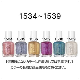 <img class='new_mark_img1' src='https://img.shop-pro.jp/img/new/icons15.gif' style='border:none;display:inline;margin:0px;padding:0px;width:auto;' />11/10入荷!<br />●essie エッシー 1534-1539番