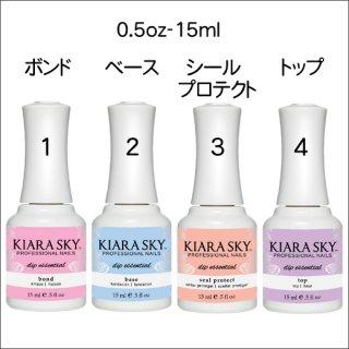 ●Kiara Sky ディップ コート剤 0.5oz(15ml)