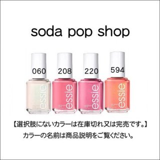 ●essie エッシー Soda Pop Shop