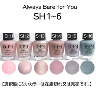 ●OPI オーピーアイ SH1-6  Always Bare for You